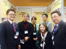 2014年11月5日・6日 G8認知症サミット後継イベント